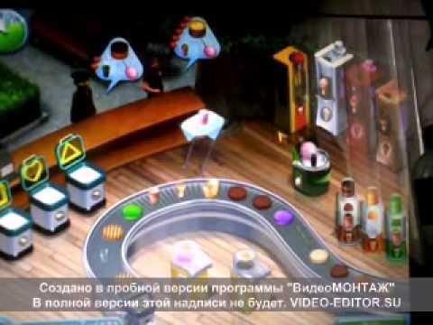 кекс полная шоп игры версия играть онлайн