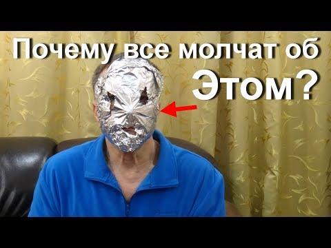Маска от морщин и неровностей на лице