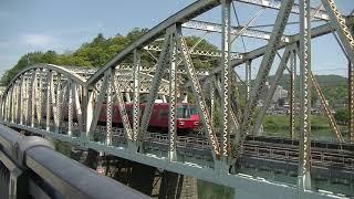 名鉄 犬山線 犬山橋  金曜日 AM 09:00~11:00