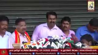 Seeman - RK Nagar Nomination Thakkal Moment 2017