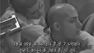 Prabhupada 1023 अगर भगवान सर्व शक्तिशाली हैं, तुम क्यों उनकी शक्ति को घटाते हो, कि वे अवतरित नहीं हो