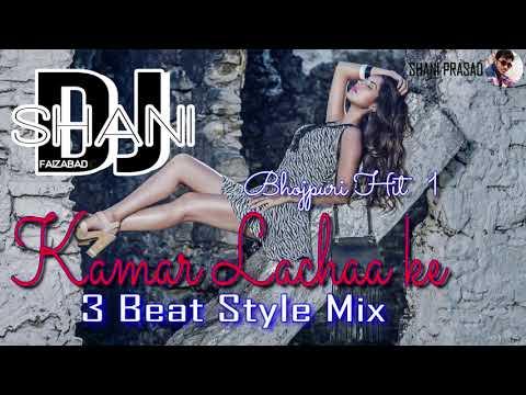 Baixar Dj Shani c g song video chennl - Download Dj Shani