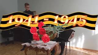 праздник дня победы в Соликамске 18 мая 2017г  концерт О Плотников