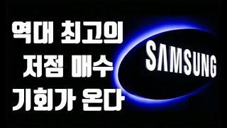"""[주식] 삼성전자 """"시총상한제 3월 조기적용"""" 매물폭탄이 몰려온다"""