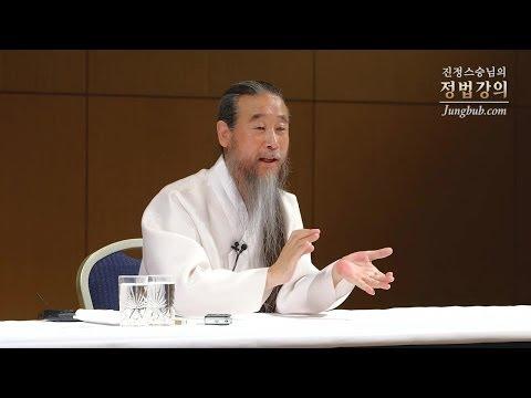 [정법강의] 2248강 스승님이 책임진다 (1/2)