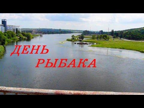 ВОЗНЕСЕНСК 2016