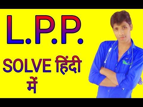 L.P.P. IN HINDI Lpp Using Grafikal Method