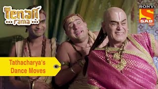 Your Favorite Character | Tathacharya