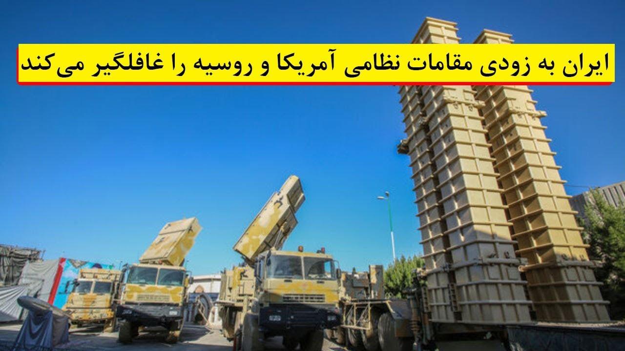 اخبار روز ایران وجهان بدون سانسور : ایران به زودی آمریکا ...