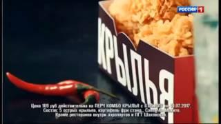 Анонс, прогноз погоды, реклама и переход вещания (ГТРК Кубань/Россия-1, 19.06.2017)