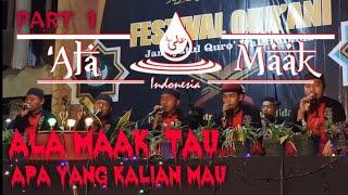 Alamaak Nostalgia Full Team    Mojogeneng 2020 Part 1