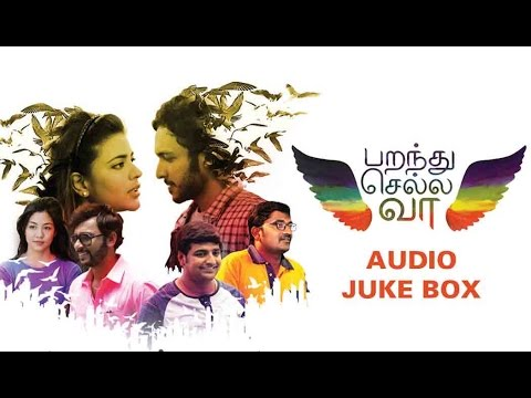 Parandhu Sella Vaa Official Full Songs Jukebox | Joshua Sridhar | Luthfudeen, Aishwarya Rajesh