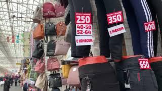 рынок садовод Дешевая одежда