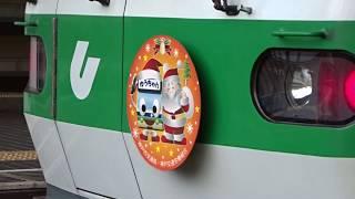 【運行開始】毎年恒例!神戸市交のクリスマスデコレーション列車