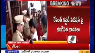 Revanth Reddy Bail Petition Live Updates