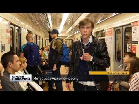приват нижегородскии саит знакомств