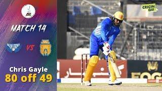 APLT20 2018 M14: Chris Gayle 80(48) vs Kabul Zwanan - Afghanistan Premier League T20
