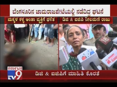 DG IGP Neelamani Raju Reacts On Child Trafficking Across State