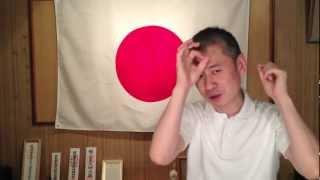 日の丸 de YOGA 日本の国旗「日の丸」は太陽の神、天照大神をデザイン化...