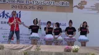 2013年5月25日(土)に岡山県津山市で行われた「2013近畿・中国・四国B-1...