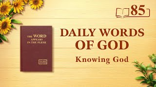 """Daily Words of God   """"God Himself, the Unique I""""   Excerpt 85"""
