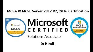 What are the Microsoft Certifications MCSA,MCSE | MCSA Server Certification |MCSA Certification Prep