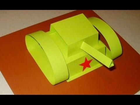 поделка - Танк из Бумаги.
