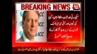 After Kenya Afghanistan Cricket Team's Visit To Pakistan Canceled