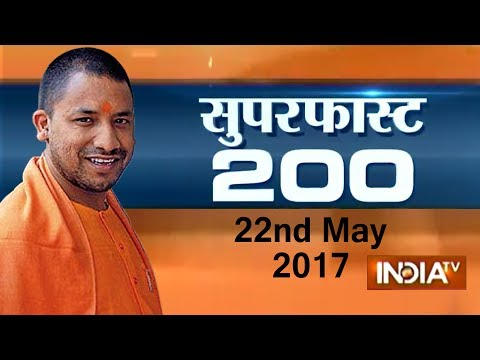 Superfast 200 | 22nd May, 2017 ( Part 1 ) - India TV