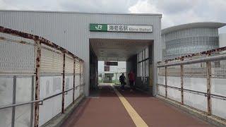 《乗り換え》海老名駅、小田急線から相鉄線・JR相模線へ。Ebina
