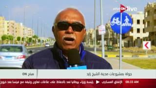 فيديو.. رئيس مدينة الشيخ زايد: تغطية 70% من المدينة بحارات  للدراجات