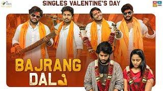 Bajrang Dal Singles Valentine's Day || Racha Gang || Tamada Media