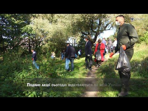 Чернігівська ОДА: Акція з прибирання берегів річки Стрижень