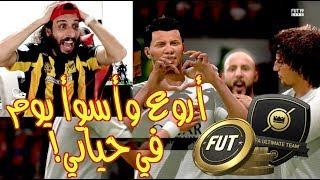 صباحو فيفا: عموري الاسطووري .. طلعلي أقوى إن فور inform في اللعبة..ولكن 😭😭 !!