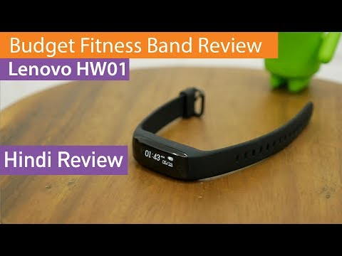 Lenovo HW01 Review Kya Yeh Best Budget Fitness Band Hai? (Hindi)