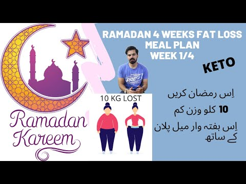 week-1-|keto-fat-loss-diet-plan-|ramadan-|-week-1/4-|loose-up-to-10-kg-|2020