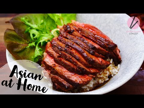 Steak Rice Bowl!!