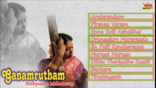 Carnatic Vocal   Ganamrutham   Nithyasree Mahadevan   Jukebox