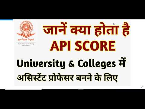 API FOR ASSISTANT PROFESSOR SELECTION IN COLLEGES & UNIVERSITIES/KNOW THE DETAILED SELECTION PROCESS