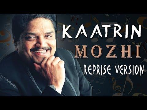 kaatrin-mozhi-song|-reprise-song-|-mozhi-movie-songs-|-melodies-|-vidyasagar-|-360originals.