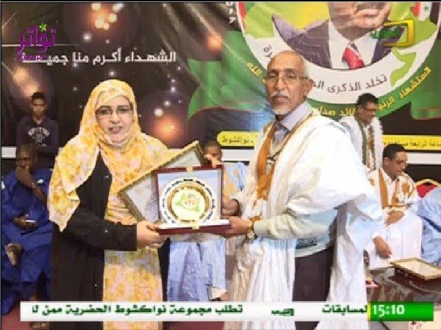 مهرجان تأبيني في نواكشوط بمناسبة الذكرى 11 لاستشهاد صدام حسين - قناة الموريتانية
