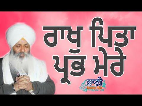 Exclusive-Live-Now-Bhai-Guriqbal-Singh-Ji-Bibi-Kaulan-Ji-From-Amritsar-Punjab-28-June-2020