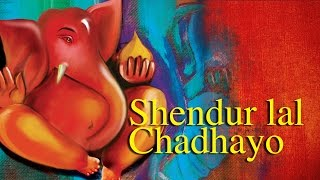 Download Hindi Video Songs - Shendur Lal Chadhayo | Shri Ganesh Arti| Devotional