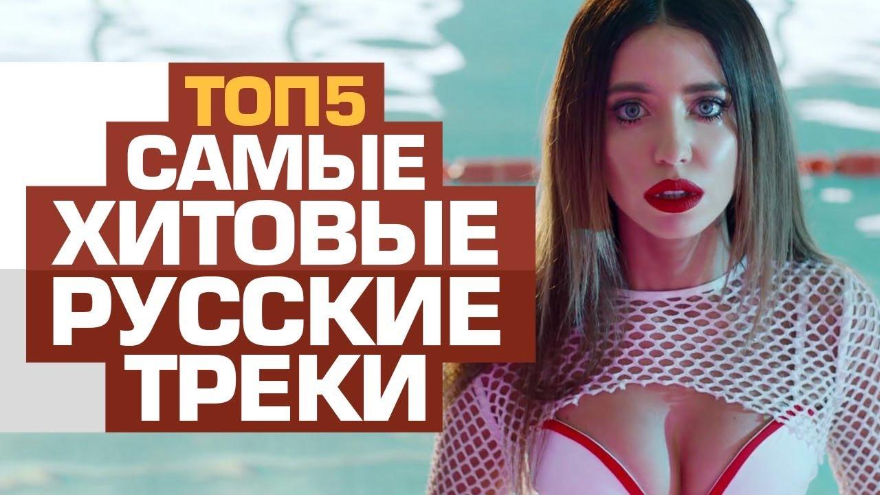 комары топовые русские песни 2017 года ветеринарную клинику, где