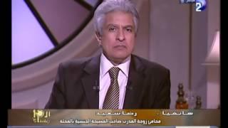 محامى زوجة مدرب كاراتيه المحلة: مراته عاوزة تتخلص منه ومش عاوزة تعيش معاه