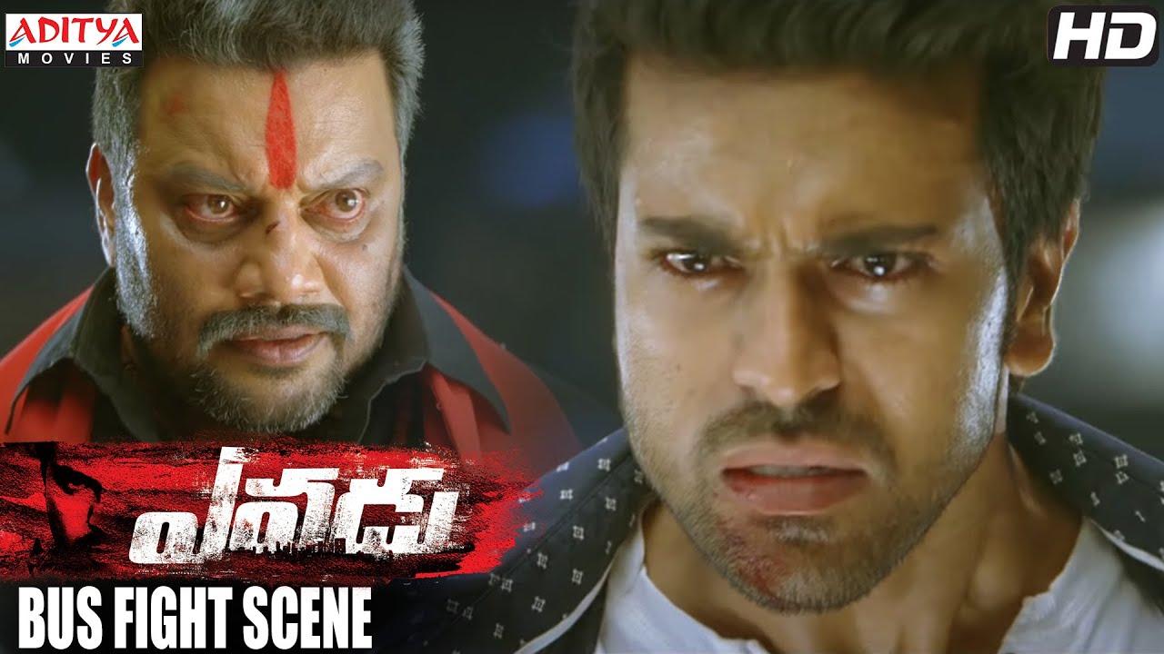 Download Yevadu Movie    Ram Charan Bus Fight Scene    Ramcharan, Shruti Haasan