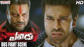 Yevadu Movie || Ram Charan Bus Fight Scene || Ramcharan, Shruti Haasan