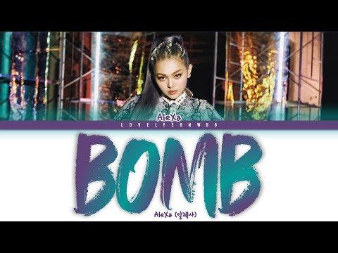 AleXa (알렉사) – BOMB Lyrics (Color Coded Han/Rom/Eng)