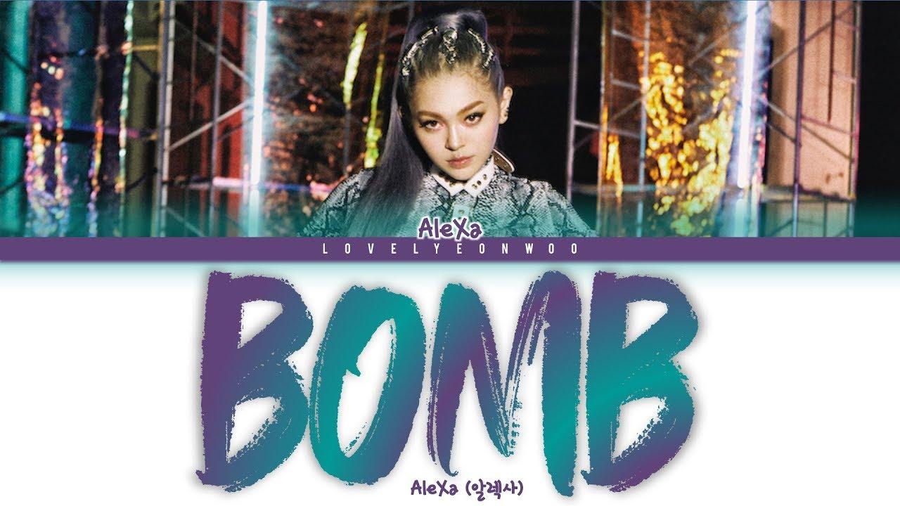 Download AleXa (알렉사) – BOMB Lyrics (Color Coded Han/Rom/Eng)