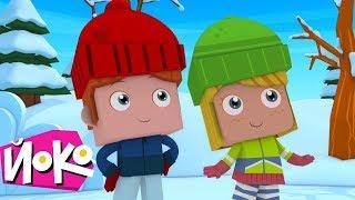 Мультики про зиму ❄ ЙОКО ❄ Зимний сборник - Познавательные мультфильмы для детей